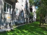 Ревда, улица Российская, дом 16. многоквартирный дом
