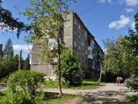 Ревда, улица Российская, дом 26. многоквартирный дом