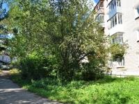 Ревда, улица Российская, дом 28А. многоквартирный дом