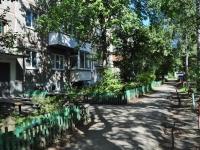 Ревда, улица Российская, дом 30. многоквартирный дом