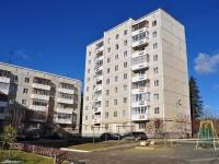 Ревда, улица Российская, дом 13. многоквартирный дом
