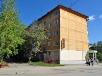 Ревда, улица Олега Кошевого, дом 19. многоквартирный дом