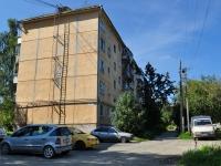 Ревда, улица Олега Кошевого, дом 19А. многоквартирный дом