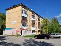 Ревда, улица Олега Кошевого, дом 23. многоквартирный дом