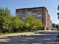 Ревда, улица Олега Кошевого, дом 31. многоквартирный дом
