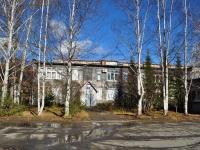 Ревда, улица Олега Кошевого, дом 2. больница