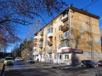 Ревда, улица Олега Кошевого, дом 13. многоквартирный дом