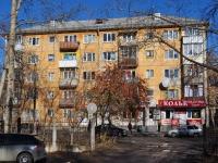 Ревда, улица Олега Кошевого, дом 15. многоквартирный дом