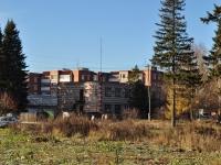 Ревда, Мичурина ул, дом 40