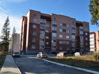 Ревда, улица Мичурина, дом 44А. многоквартирный дом