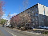 Ревда, улица Советских Космонавтов, дом 1. многоквартирный дом