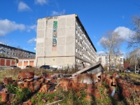 Ревда, улица Советских Космонавтов, дом 1А. многоквартирный дом