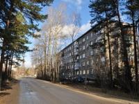 Ревда, улица Советских Космонавтов, дом 5. многоквартирный дом