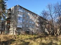 Ревда, улица Советских Космонавтов, дом 5А. многоквартирный дом