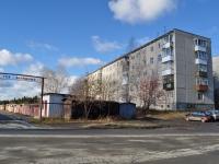 Ревда, улица Советских Космонавтов, дом 6. многоквартирный дом