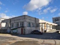 Ревда, улица Советских Космонавтов, дом 8А. магазин