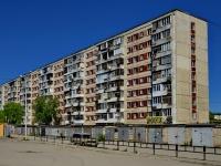 Каменск-Уральский, улица Добролюбова, дом 1. многоквартирный дом