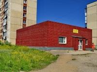 Каменск-Уральский, улица Добролюбова, дом 1А. многофункциональное здание