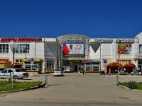 """Каменск-Уральский, улица Добролюбова, дом 1Б. торговый центр """"Добролюбовский"""""""