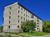 Каменск-Уральский, улица Добролюбова, дом 3. многоквартирный дом