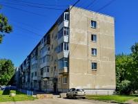 Каменск-Уральский, улица Добролюбова, дом 5. многоквартирный дом
