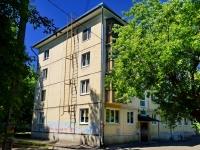 Каменск-Уральский, улица Добролюбова, дом 8. многоквартирный дом
