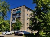 Каменск-Уральский, улица Добролюбова, дом 10А. многоквартирный дом