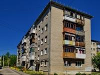 Каменск-Уральский, улица Добролюбова, дом 12А. многоквартирный дом