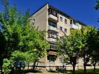 Каменск-Уральский, улица Добролюбова, дом 14А. многоквартирный дом