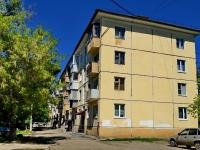Каменск-Уральский, улица Добролюбова, дом 16. многоквартирный дом