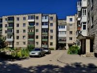 Каменск-Уральский, улица Добролюбова, дом 24. многоквартирный дом