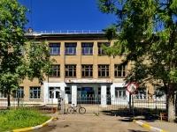 Каменск-Уральский, улица Добролюбова, дом 35. школа №94