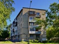 Каменск-Уральский, улица Кирова, дом 3. многоквартирный дом
