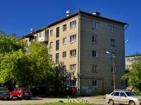 Каменск-Уральский, улица Кирова, дом 4. многоквартирный дом