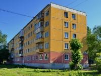 Каменск-Уральский, улица Кирова, дом 5. многоквартирный дом