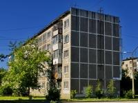 Каменск-Уральский, улица Кирова, дом 6. многоквартирный дом