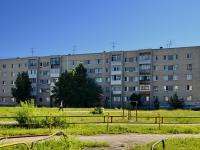Каменск-Уральский, улица Кирова, дом 8. многоквартирный дом
