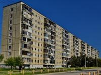 Каменск-Уральский, улица Кирова, дом 11. многоквартирный дом