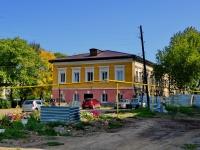 Каменск-Уральский, улица Кирова, дом 16 к.1. офисное здание