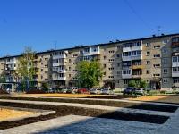 Каменск-Уральский, улица Кирова, дом 17. многоквартирный дом