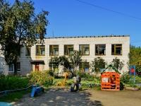 Каменск-Уральский, улица Кирова, дом 17А. детский сад №2