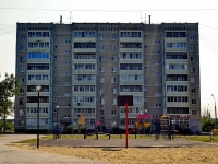 Каменск-Уральский, улица Кирова, дом 21А. многоквартирный дом