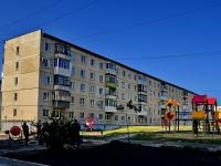 Каменск-Уральский, улица Кирова, дом 23. многоквартирный дом