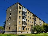 Каменск-Уральский, улица Кирова, дом 25. многоквартирный дом