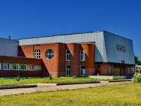 ,  , house 9. sport center