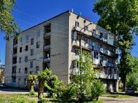 ,  , house 14А. Apartment house