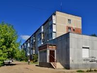 ,  , house 43. Apartment house