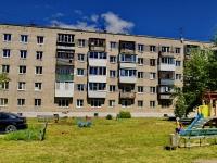 Каменск-Уральский, улица Матросова, дом 2. многоквартирный дом