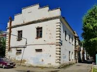 Каменск-Уральский, улица Парковая, дом 3. многоквартирный дом