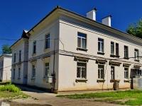 Каменск-Уральский, улица Парковая, дом 5. многоквартирный дом